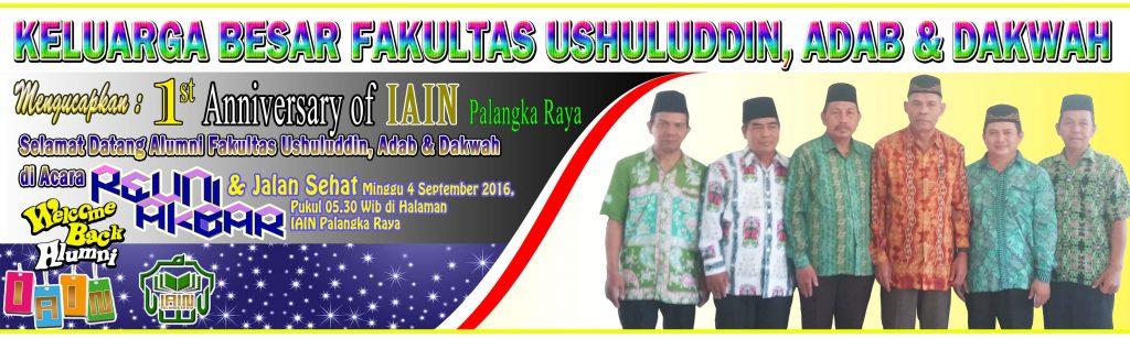 Jajaran Pimpinan Fakultas Ushuluddin, Adab dan Dakwah IAIN Palangka Raya